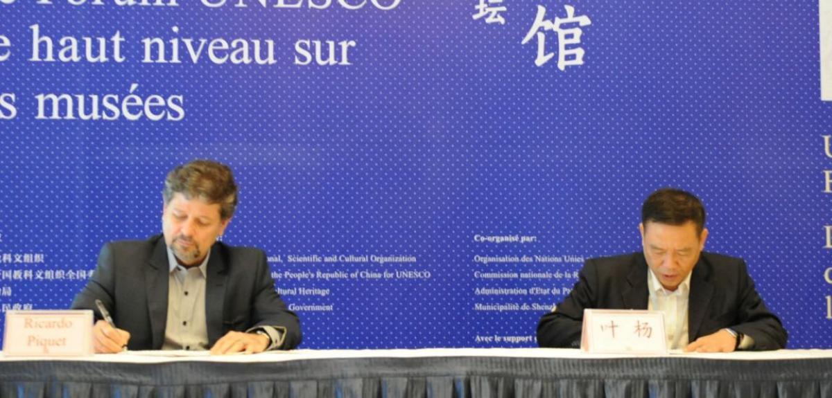 Museu do Amanhã assina Termo de Cooperação com Museu Shenzhen na China